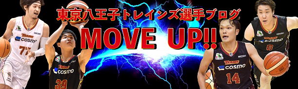 「MOVE UP!!」
